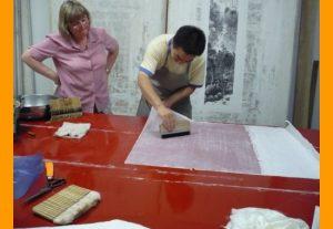 China 2008 /13