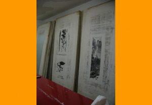 China 2008 /18