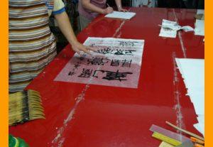 China 2008 /21