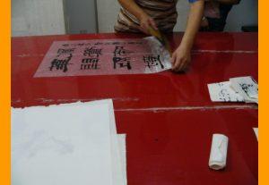 China 2008 /22