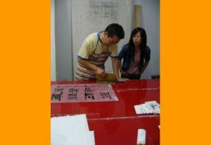 China 2008 /23