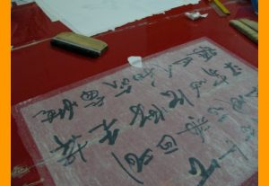 China 2008 /39