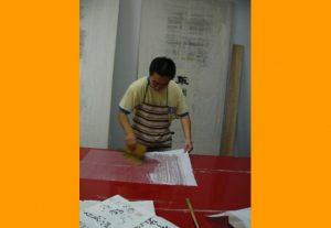 China 2008 /40