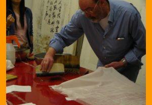 China 2008 /52